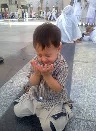 جدول الصلاة